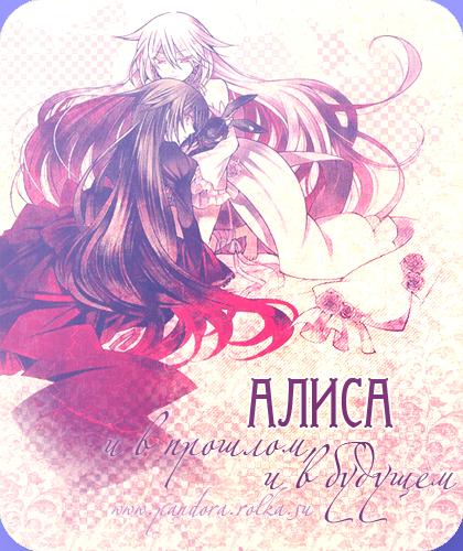 http://pandora.rolka.su/files/000b/3f/e0/93332.png